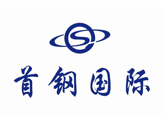兴北合作客户-首钢国际