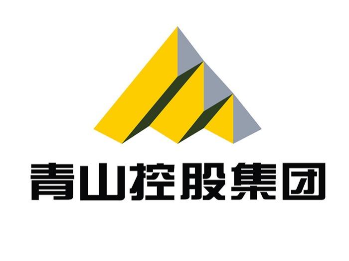 兴北合作客户-青山控股集团