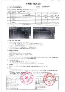 杭州 金额20.8万